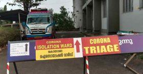 Kochi Broadway trader dies of COVID-19 in Kerala