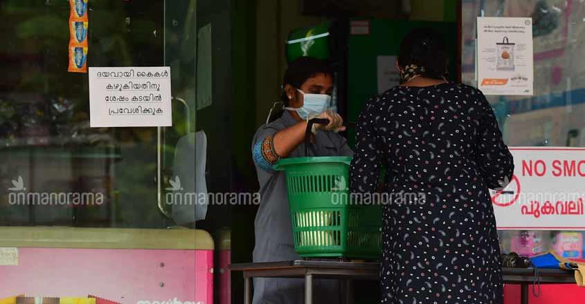Prices of vegetables soar in Kerala amid COVID-19 lockdown