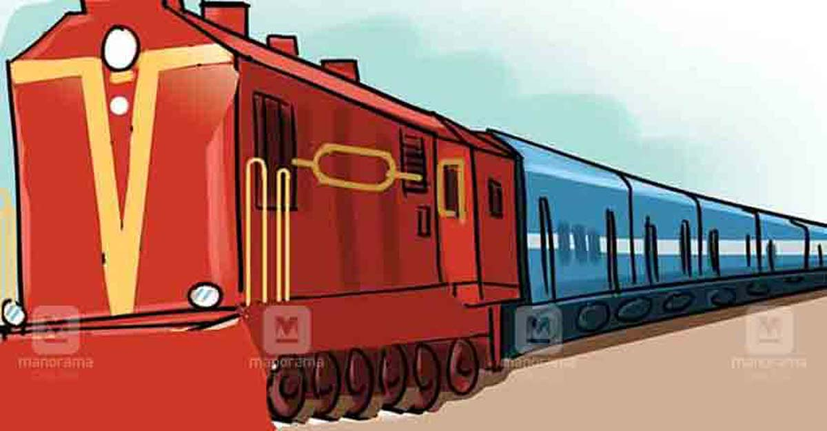 Kottayam to get its own express train