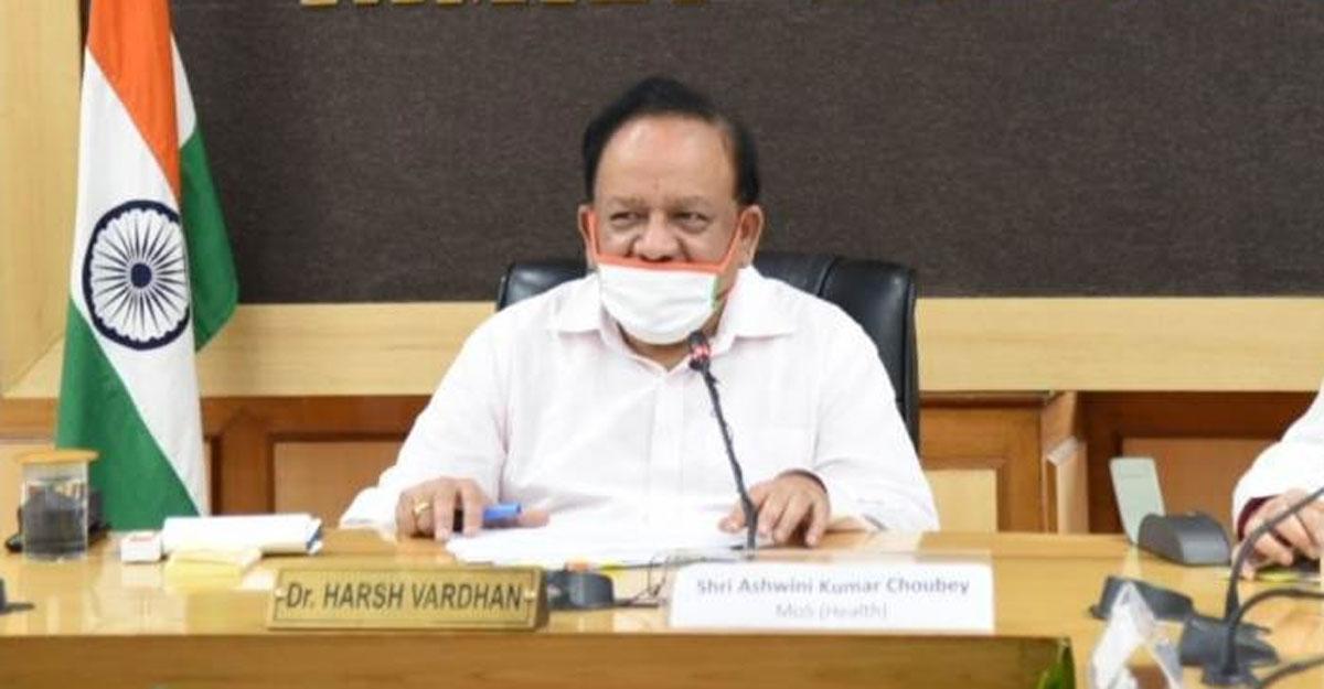 Union Health Minister Harsh Vardhan
