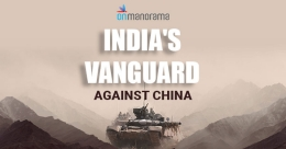 India's Vanguard Against China