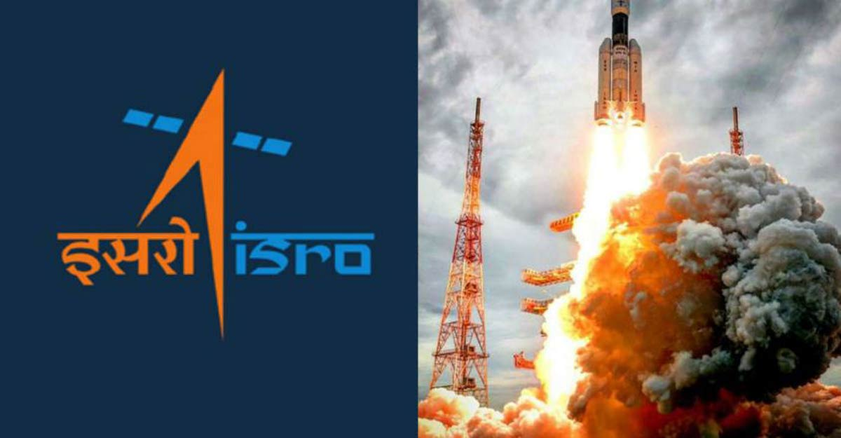 IN-SPACe to be new space sector regulator, decisions binding on ISRO