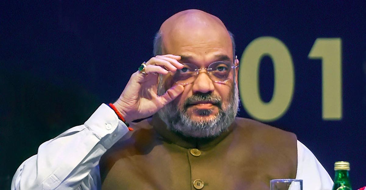 Weeks after discharge, Amit Shah admitted to AIIMS again | India News |  Manroama English