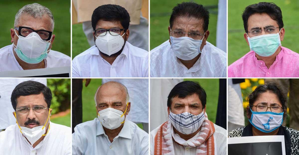 Suspended Rajya Sabha MPs