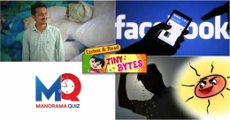 Tiny Bytes: Facebook for kids, summer woes, and more