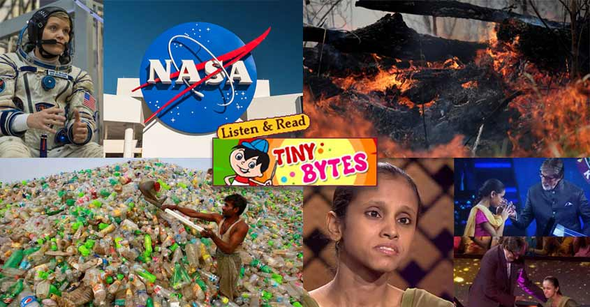 Tiny Bytes: Ban on single-use plastic products, first ever 'space crime', Amazon fires and more