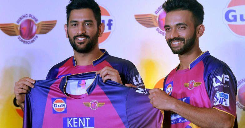 IPL: Dhoni, Rahane unveil Rising Pune Supergiants jersey | Cricket ...