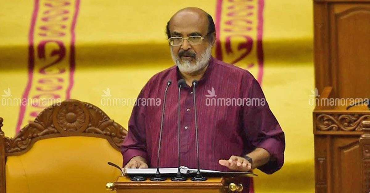 Kerala Budget 2021: What to expect