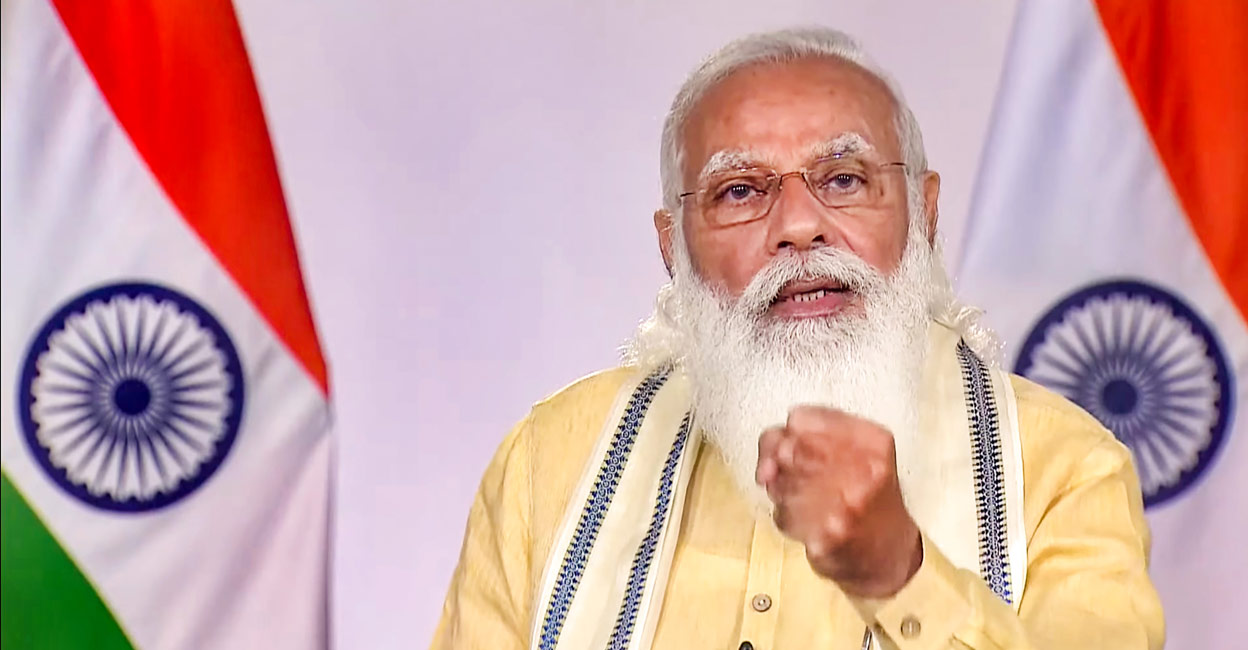 PM Modi launches Ayushman Bharat Digital Mission   Narendra Modi   Ayushman Bharat Digital Mission   Digital Health ID   National Health Authority   Ayushman Bharat Pradhan Mantri Jan Arogya Yojana