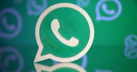 Data breach again: Salary bill of Supplyco staff leaked on WhatsApp