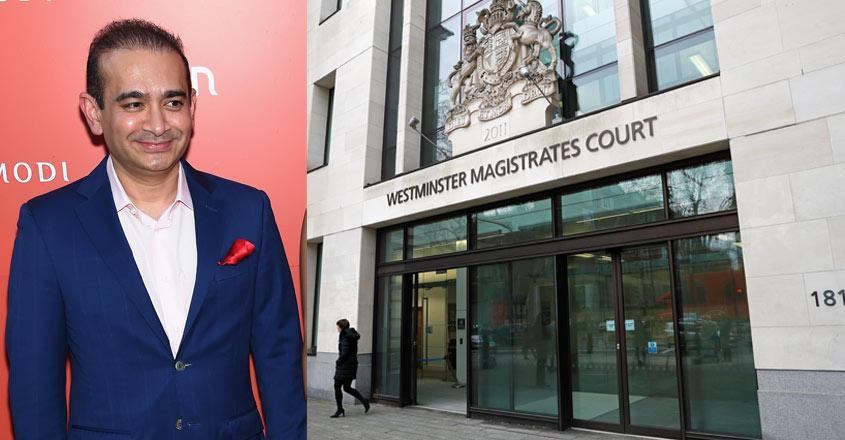 UK court rejects Nirav Modi's bail plea for fourth time