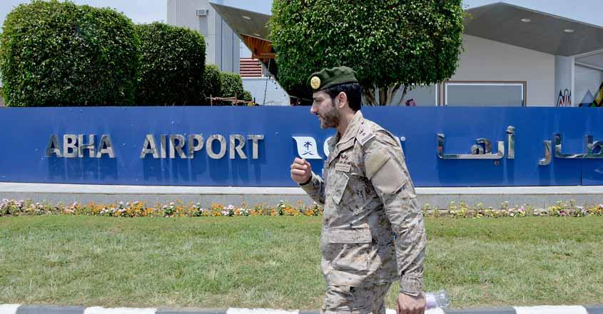 Yemeni rebels target Saudi airport again
