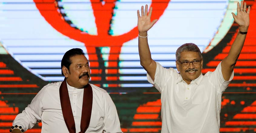 Lankan President names elder brother Mahinda as PM after Wickremesinghe resigns