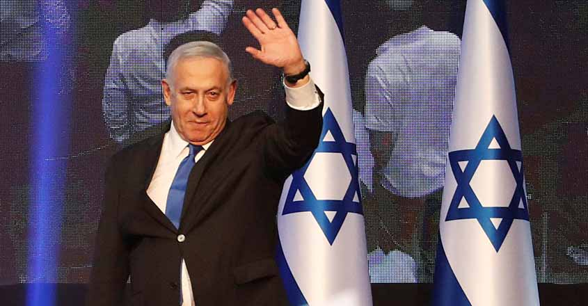 Israel elections: Netanyahu unlikey to claim fifth term, exit polls reveal