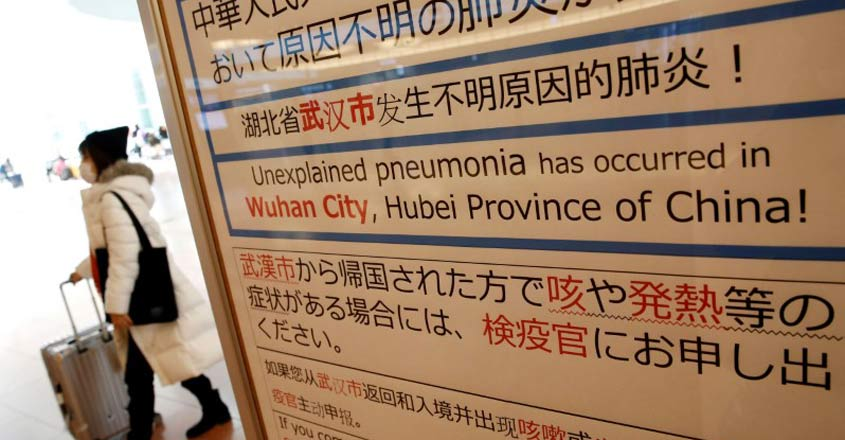China confirms spread of coronavirus as new cases surge