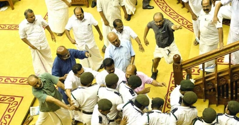 Kerala Assembly