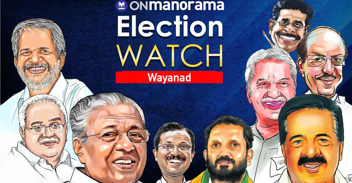 Will Rahul Gandhi factor help the UDF gain in Wayanad district during Assembly polls?