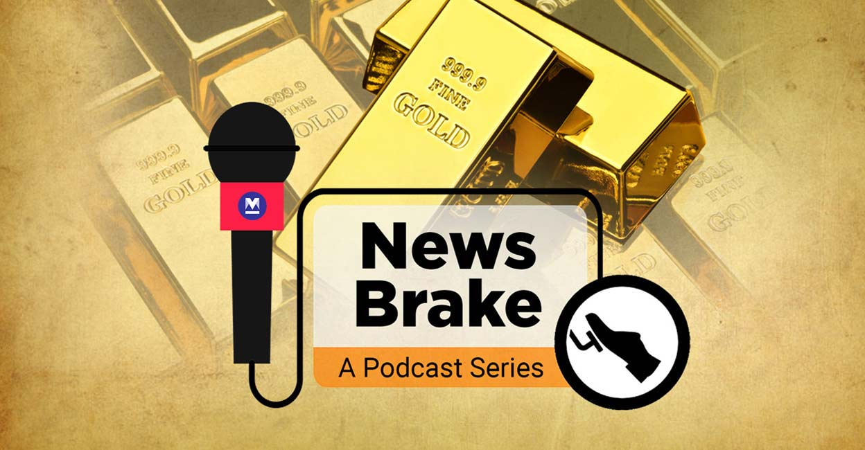 News Brake Episode – 6: Why Kerala is a hub of gold smuggling?