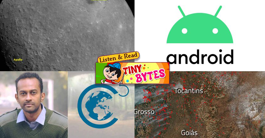 Tiny Bytes | Amazon fires, Android no more a 'dessert' and more