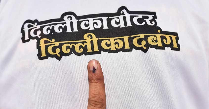 Delhi election: Early trends point towards AAP victory