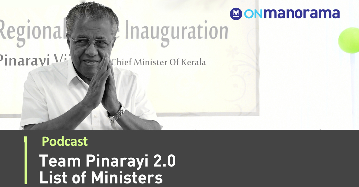 Pinarayi 2.0: Here's the complete list of ministers
