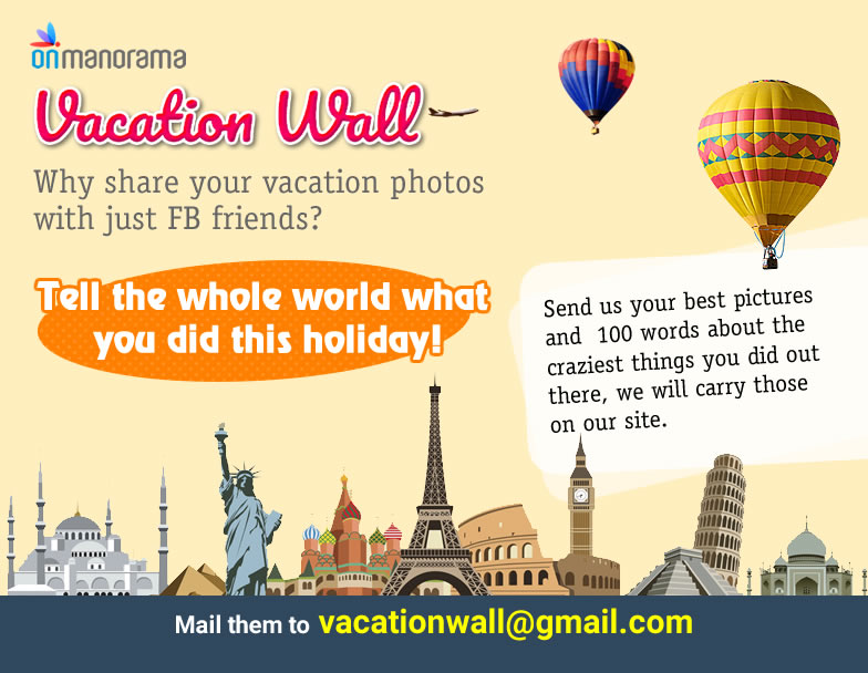 Vacation Wall