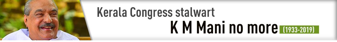 K M Mani passes away