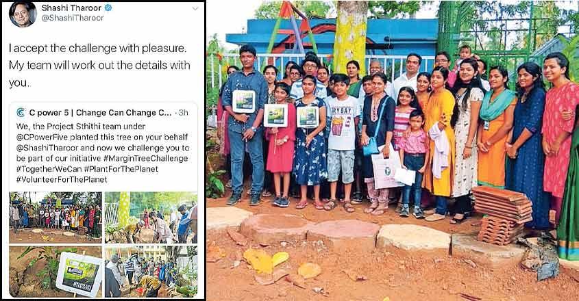 Shashi Tharoor backs novel afforestation drive