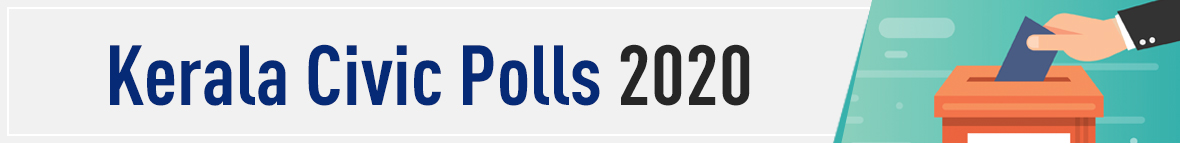 Kerala Local Body Polls 2020