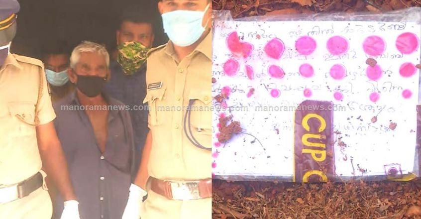 92-year-old woman killed by helper in Pathanamthitta