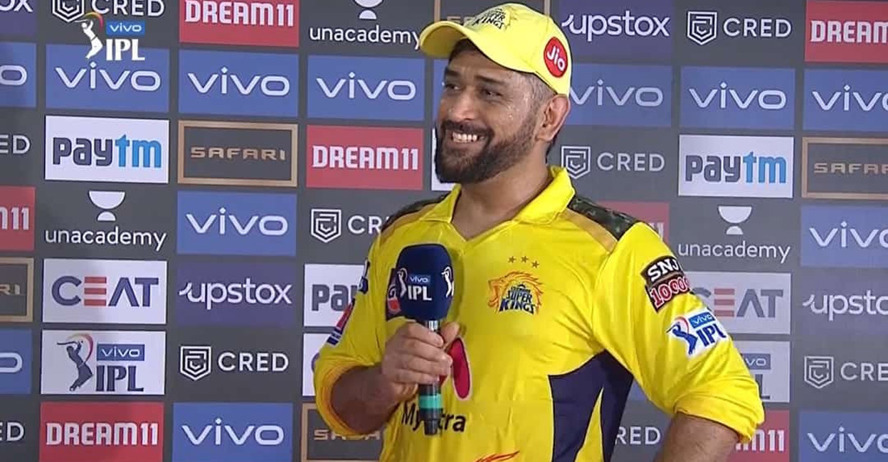 Dhoni hopes to play his farewell game in Chennai | IPL 2021 News |  Onmanorama