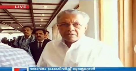 'Get out,' Kerala CM shouts at media before his peace meeting with RSS-BJP | Video