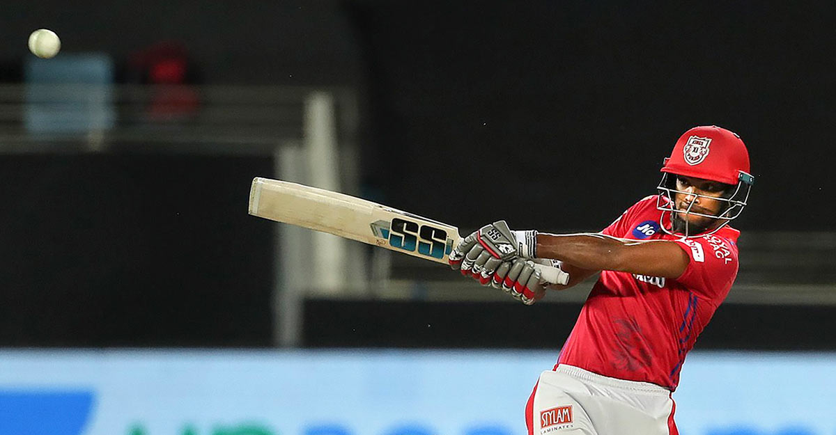 IPL 2020: Kings XI Punjab beat Delhi Capitals by 5 wickets