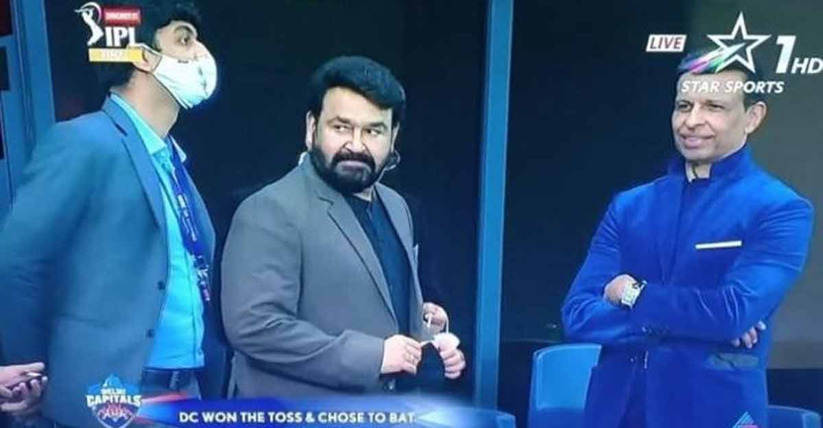 Mohanlal spotted at IPL final in Dubai