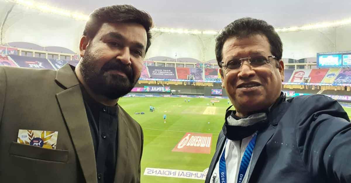 Mohanlal at IPL final