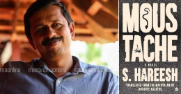 Malayalam writer S Hareesh wins Rs 25-lakh JCB Prize for his controversial novel 'Meesha'