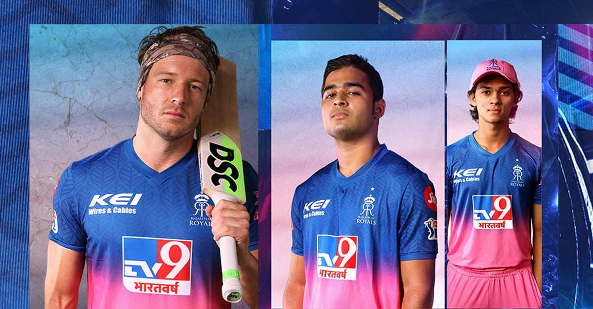Rajasthan Royals unveil jersey in dramatic fashion