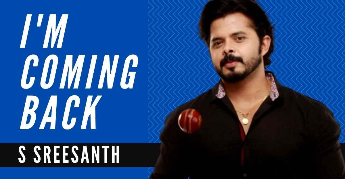 S Sreesanth set to make his return as a 'debutant'