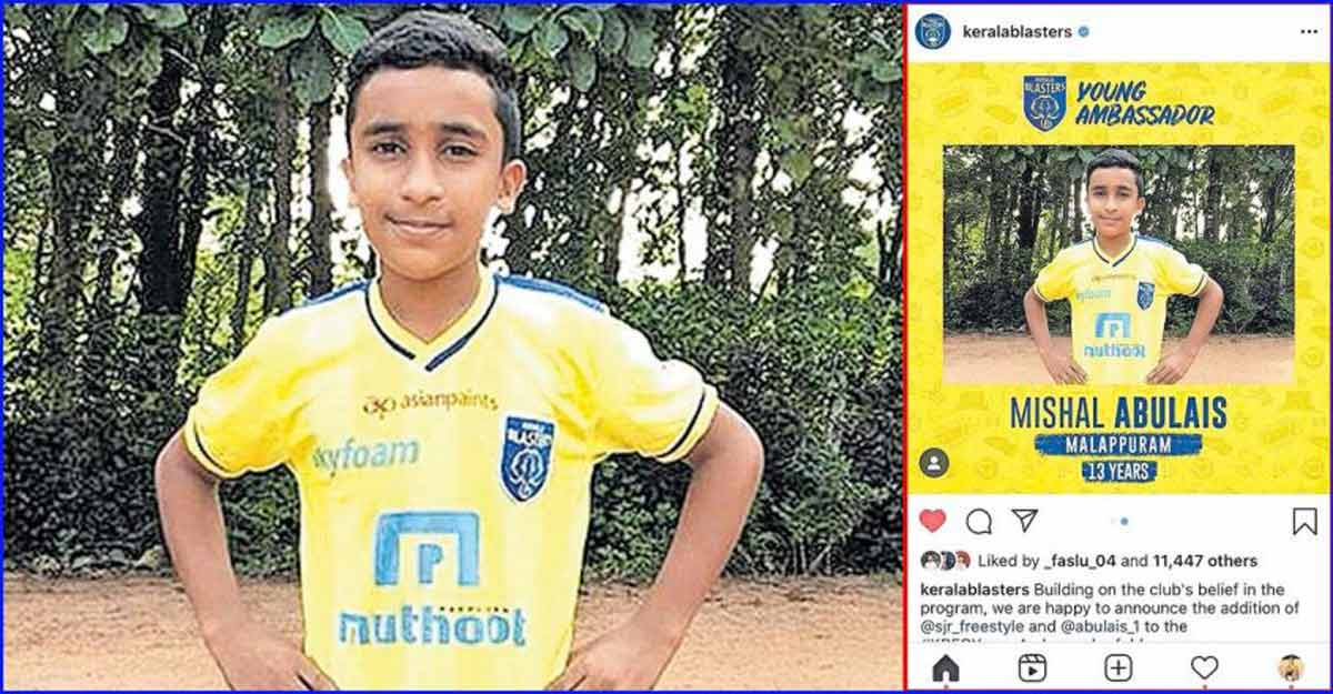 Kerala Blasters rope in Malappuram wonderkid Mishal as young brand ambassador