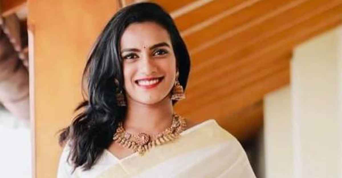 PV Sindhu wishes fans on Makar Sankranti in traditional Kerala attire