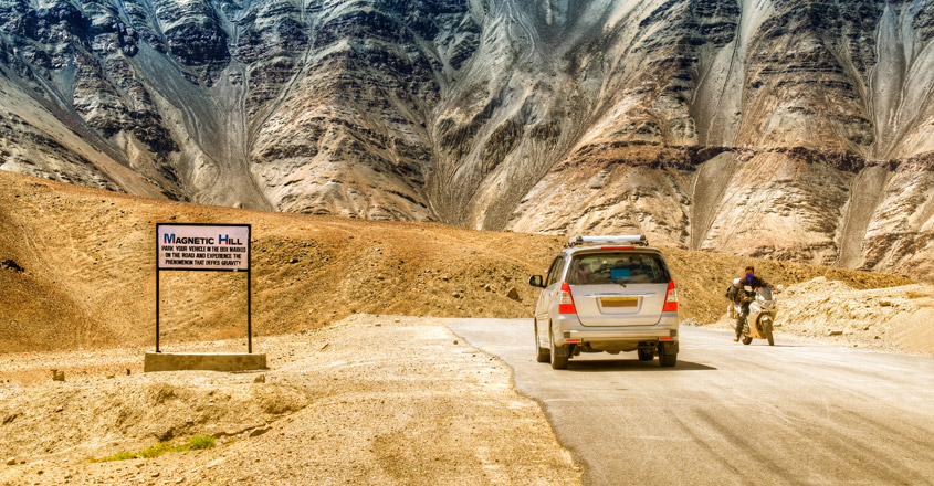 Leh's magnetic hill throws a surprise with gravity-defying acts