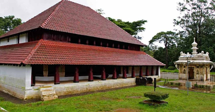 coorg palace