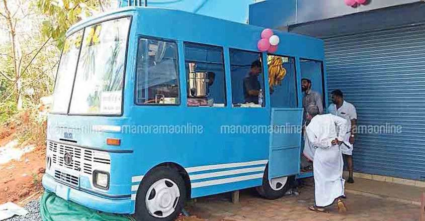 This bus has been upcycled into a cool coffee shop