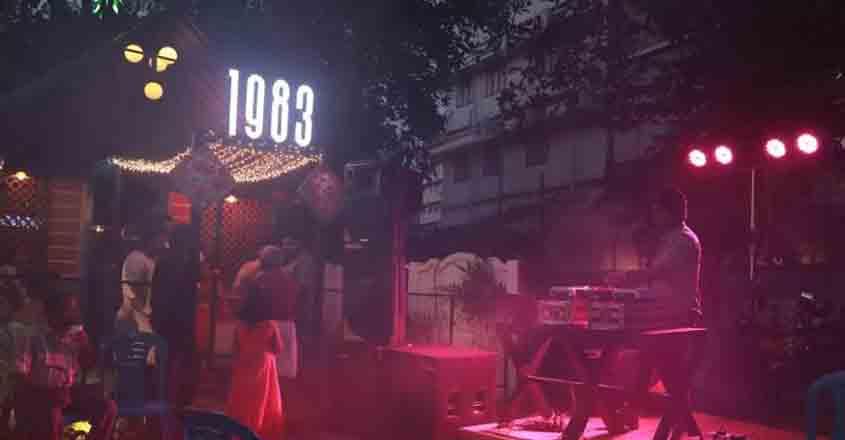 cafe 1983 thrissur