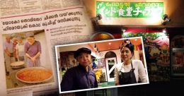 Yoko and Hirayuki serve authentic Kerala food in Japan