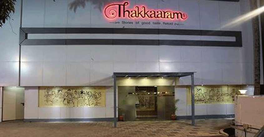 thakkaram-hotel