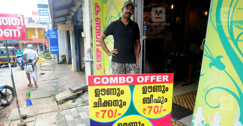 When in Thrissur, enjoy hot kanji for Rs 30 at this eatery