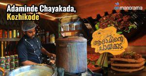 Adaminde Chayakada, Kozhikode