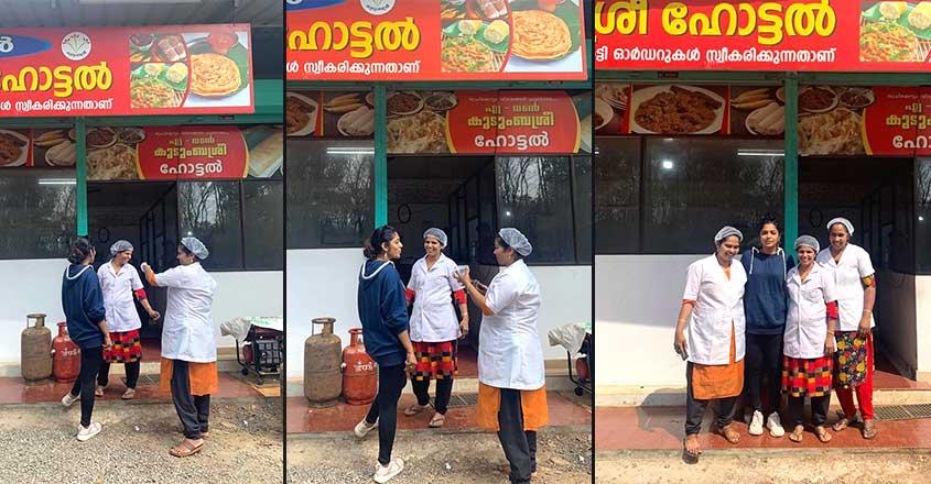 Rima's FB post on Kudumbashree hotel becomes viral