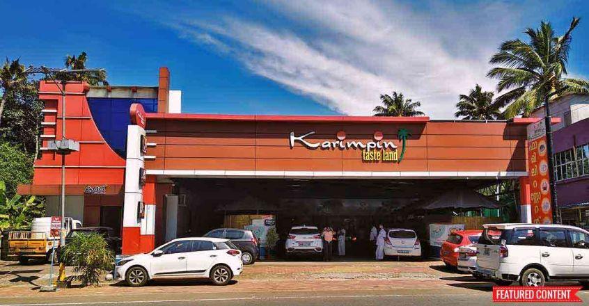 karimpin-taste-land-022.jpg.image.845.440